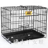 寵物圍欄寵物室內折疊狗狗籠子泰迪小型中型大型犬用品圍欄 XW3043【潘小丫女鞋】