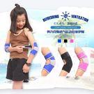 【狐狸跑跑】AOLIKES 兒童護手肘 打孔透氣設計 直排輪 街舞 防撞護肘 A-0241