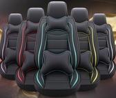 汽車坐墊座套專用座墊布藝全包四季通用網紅座椅套夏季冰絲全包圍 時尚小鋪