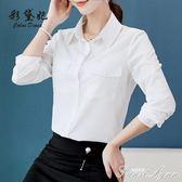 雪紡衫春夏新款韓版大碼顯瘦時尚襯衣女士百搭修身純色雪紡衫 范思蓮恩