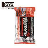 【日本KOYO】爆落橘老虎-廚房專用濕巾