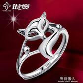 925純銀小狐貍戒指女士招桃花轉運 個性開口食指潮人單身中指指環  完美情人精品館