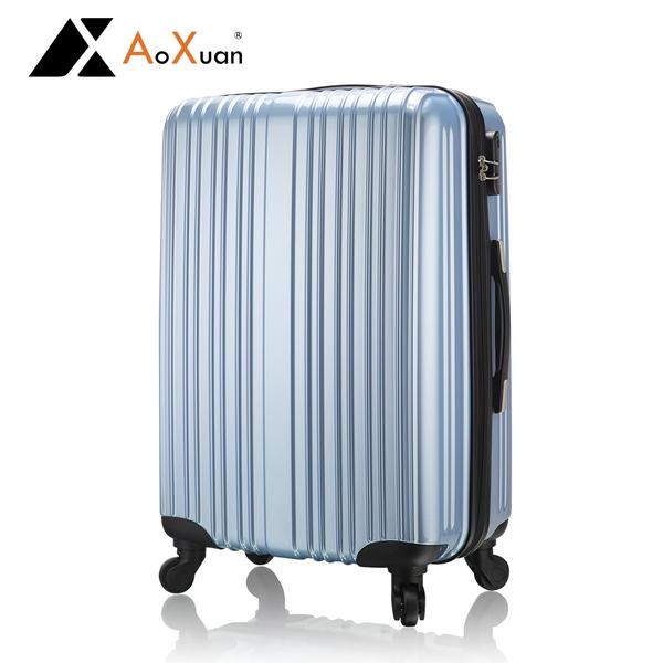 瘋殺價 行李箱 AoXuan 28吋 PC輕量耐壓抗撞擊 寧靜藍