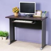 Homelike 貝克100x40工作桌-加厚桌面(附鍵盤架)