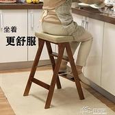 摺疊凳實木梯登高三步小梯子家用摺疊凳子廚房高板凳創意摺疊梯凳好樂匯
