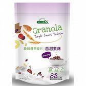 統一生機~脆穀優果麥片-香甜紫藷240公克/包  ~即日起特惠至2月26日數量有限售完為止