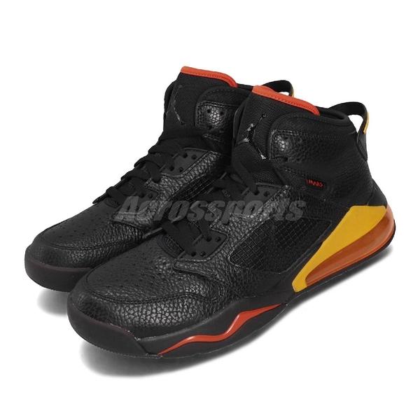 Nike 籃球鞋 Jordan Mars 270 黑 黃 男鞋 運動鞋 喬丹 【ACS】 CD7070-009