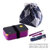 日式塑料學生保溫飯盒成人單層便當盒可微波爐分格愛心加熱餐盒