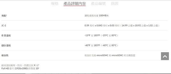 SanDisk 64GB 64G microSDXC【ultra 100MB/s】Ultra microSD micro SD SDXC UHS- A1 U1 Class 10 C10 SDSQUAR-064G 手機記憶卡