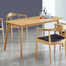【森可家居】利斯特4.6尺實木餐桌(不含...