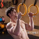 (一件免運)吊環 家用 健身成人體操訓練引體向上器 室內運動器材 頸椎器牽引