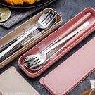 餐具 彩色 不銹鋼 攜帶 小麥 環保餐具 餐具組 筷子 湯匙 叉子 三件套【WS1777】 ENTER  08/09