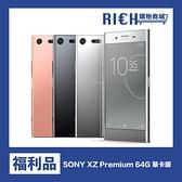限量降價!【優質福利機】Sony Xperia XZ Premium 64G 索尼 旗艦 單卡版 保固三個月 特價$5950元