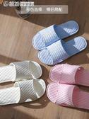 拖鞋 拖鞋男士夏季室內情侶家居家用防滑軟底洗澡浴室拖鞋女夏天涼拖鞋 夢露時尚女裝