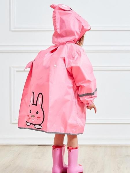兒童雨衣帶書包位雨披