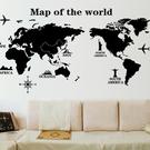 半島良品★DIY無痕創意牆貼壁貼-世界地圖(黑)_AY9133(60X90)