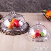水果盤水果試吃盤帶蓋 塑料盤面包罩 蛋糕托盤圓形展示盤帶蓋透明食品蓋快速出貨YYJ