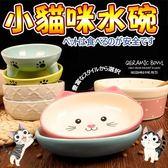 【🐱🐶培菓寵物48H出貨🐰🐹】ELITE伊麗寵物陶瓷碗貓咪印花食碗 水盆-寬臉貓口徑14.5cm