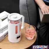 迷你多功能養生杯電加熱水杯小型便攜式辦公室電燉恒溫熱牛奶 百分百