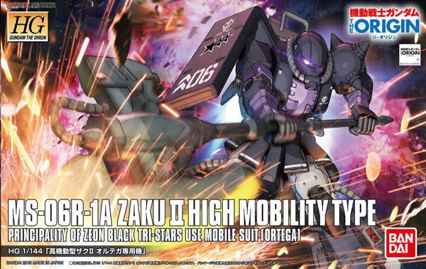 鋼彈模型 HG 1/144 THE ORIGIN ZAKU II HIGH MOBILITY TYPE 高機動型薩克II  奧爾迪加專用機 TOYeGO 玩具e哥