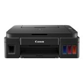 【限時促銷】Canon PIXMA G3010 原廠大供墨複合機 不適用登錄活動