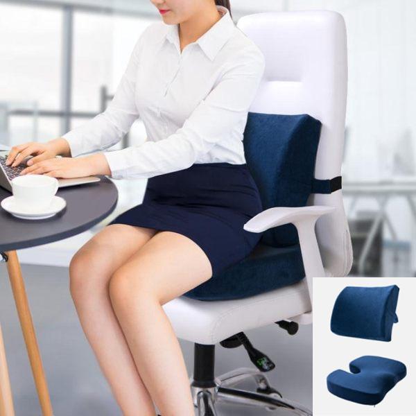 坐墊-伊念家坐墊靠墊一體辦公室孕婦靠背學生男女椅子椅墊美臀護腰套裝【全館免運】