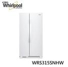 Whirlpool 惠而浦 【WRS315SNHW】 740公升 典雅白 定頻對開雙門冰箱