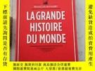 二手書博民逛書店La罕見Grande History Du Monde 法文法語法國原版Y385290 François Re