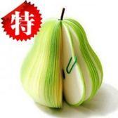 造型水果便條紙(梨子)-艾發現
