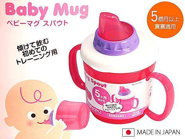 日本製 Baby學習杯 寶寶 喝水訓練 鴨嘴杯 隨身學習 兒童水壺 嬰幼兒 《Life Beauty》