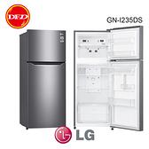 含安裝 樂金LG GN-I235DS 冰箱 精緻銀 / 186公升 Smart 變頻壓縮機 一級效能新機種 公司貨
