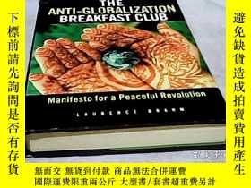 二手書博民逛書店The罕見Anti-Globalization Breakfas