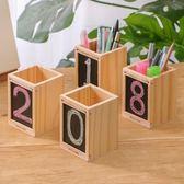 創意筆筒木質 多功能帶小黑板