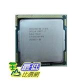 [103 玉山網 裸裝] Intel/英特爾 酷睿I7 870 (散)