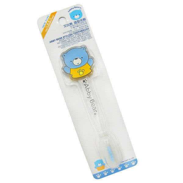 【奇買親子購物網】艾比熊造型兒童牙刷