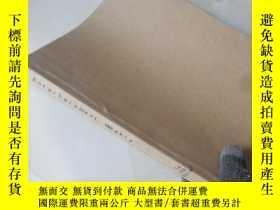 二手書博民逛書店Entertainment罕見Weekly2002年7-8月 【