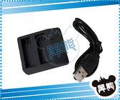 黑熊館 Gopro Hero 4 雙充 快速充電器 相容 原廠 AHDBT401 電池 Hero4