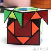 魔術方塊魔方 3階魔方異形 三階專業靈活順滑益智玩具 造物空間