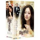 甜蜜的負荷 DVD [雙語版] ( 文彩...