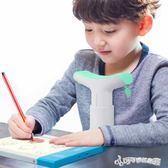 坐姿矯正器 益視寶寫字矯正器小孩兒童寫字姿勢坐姿矯正器護眼架視力保護器 Cocoa