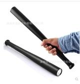 現貨—戶外應急Q5 LED燈加長版防爆防衛棒球棒電筒強光充電手電