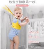 嬰兒學步帶四季通用嬰幼兒童寶寶安全學走路防摔防勒小孩夏季透氣 快速出貨