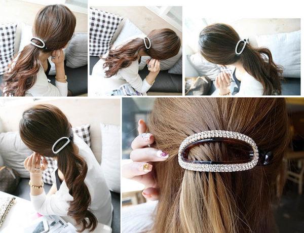 得來福髮夾,H572髮夾橢圓形水鑽抓夾公主頭馬尾夾香蕉夾髮夾髮飾髮圈,售價150元