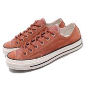 Converse Chuck Taylor All Star 70 橘 米白 麂皮鞋面 奶油底 基本款 男鞋 女鞋【PUMP306】 162999C