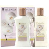 [御香坊BRONNLEY]喜姆地蘭身體清潔乳+喜姆地蘭身體乳液