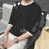 【年終大促】夏裝日系小清新印花短袖t恤男士加肥加大碼7七分袖打底衫上衣服潮