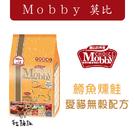 Mobby莫比〔 鱒魚燻鮭愛貓無穀配方,1.5kg〕