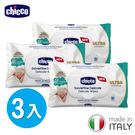 chicco-超純淨潔膚柔濕巾盒蓋三入組