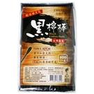 奇格利爾 黑棉棒 400支 袋裝補充包 棉花棒 台灣製造