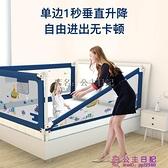床圍欄嬰兒童防掉防摔床護欄床上防護欄寶寶安全床邊擋板幼兒通用品牌【公主日記】